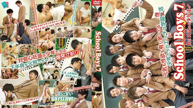 School Boys Part 7