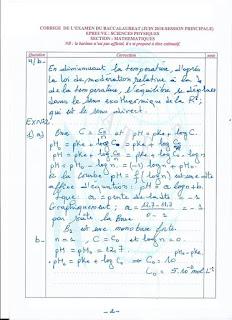 Bac 2018 Corrige Du Devoir Physique Tous Les Sections موارد المعلم