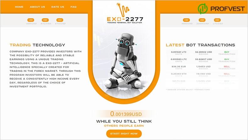 Новости от Exo-2277