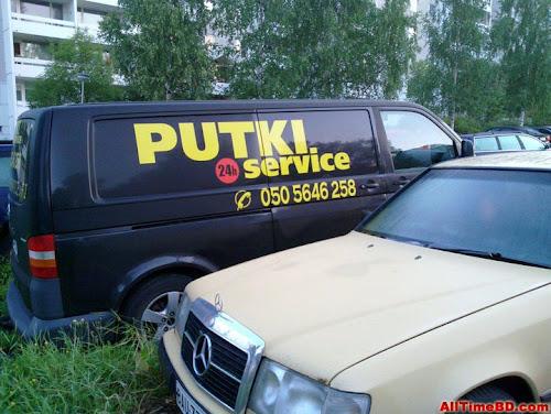 USA Putki Service funny photos