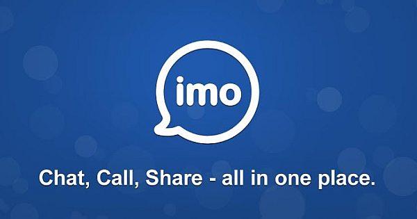 برنامج ايمو imo للمكالمات المجانية للموبايل و للكمبيوتر