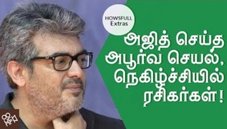 Thala Ajith keeps proving he is the best human being in KTown | Ajith, Ajith Fans