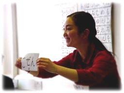 Les privat bahasa jepang