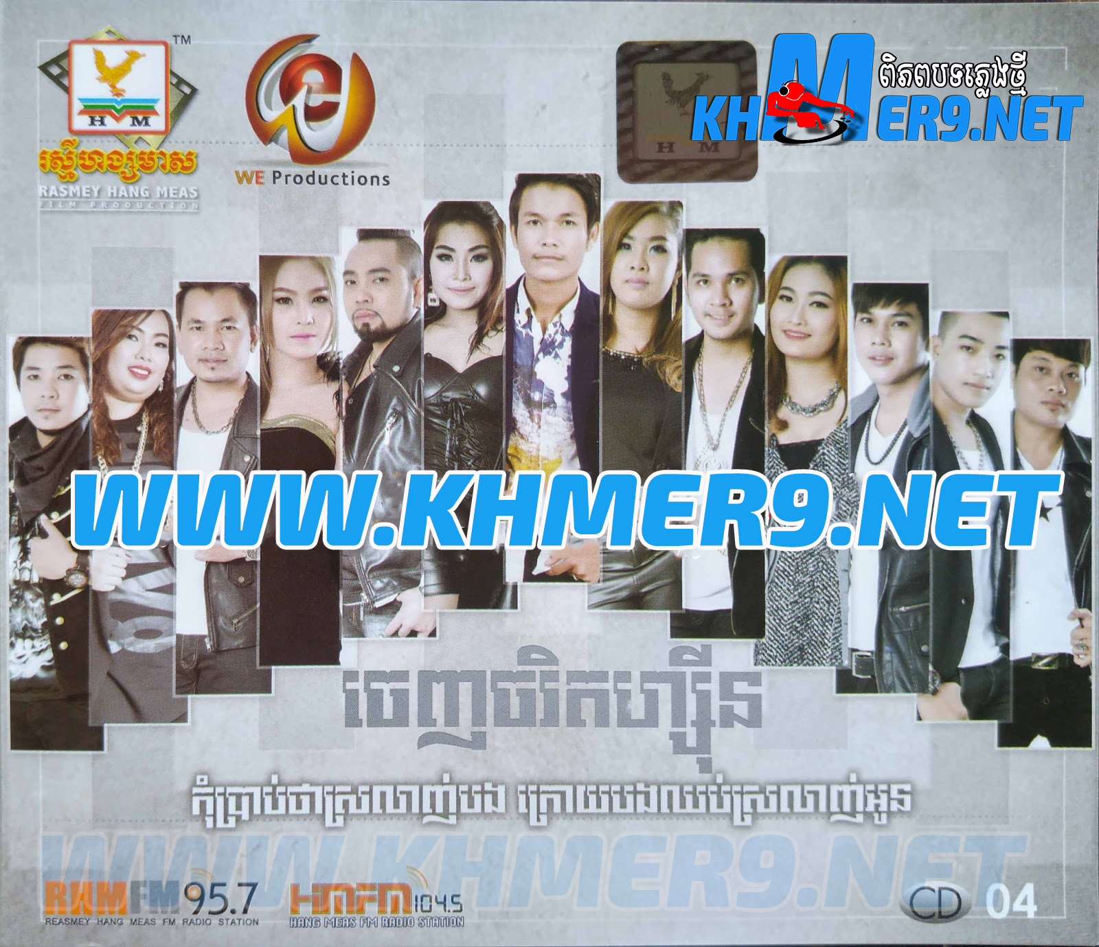 Youth Today Archives - Khmer Times