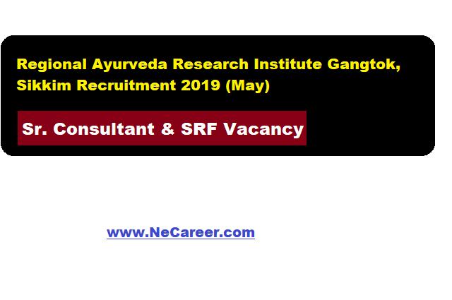 Regional Ayurveda Research Institute Gangtok, Sikkim Recruitment 2019 (May)