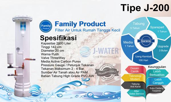 Filter Air Rumah Tangga Surabaya J200