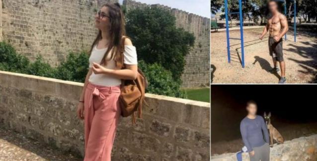 Έγκλημα στη Ρόδο: Νέα αποκάλυψη για το μαρτυρικό θάνατο της φοιτήτριας