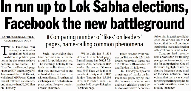 The 'likes' on the Facebook page of senior BJP leader Satya Pal Jain crossed the 51,000 mark