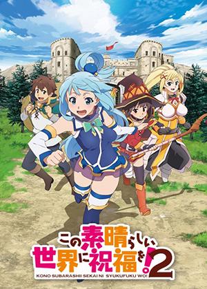 Kono Subarashii Sekai ni Shukufuku wo! 2 [10/10] [HDL] 125MB [Sub Español] [MEGA]