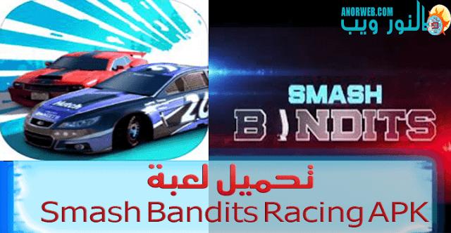 تحميل لعبة Smash Bandits Racing APK للاندرويد