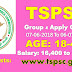 TSPSC Group IV Apply Online Telangana Group 4 Application Starts 07-06-2018