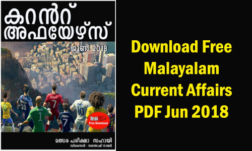 Download Free Malayalam Current Affairs PDF Jun 2018