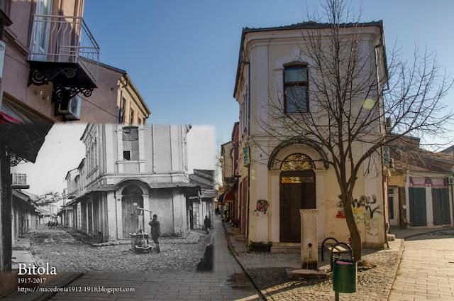 Old Bazaar Bitola - St. Nektarij / Skopska street  - Bitola 1917 - 2017