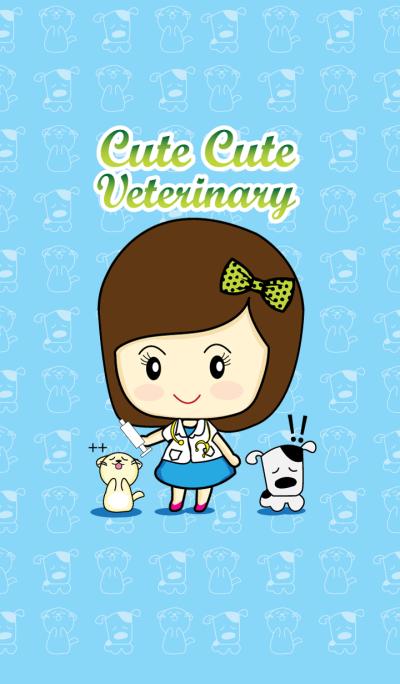 cute cute veterinary
