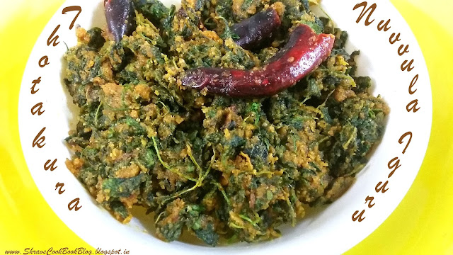 thotakura fry recipe for chapathi and rice