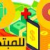 انشاء و إضافة إعلانات أدموب من أجل ربح المال