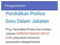 Syarat Pendaftaran Peserta PPG Dalam Jabatan