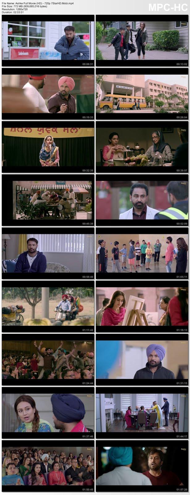 Watch Gelo 2015 Full Movie Online Free Download