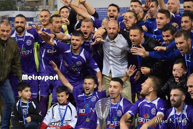 Πύδνα Κίτρους-Ιάλυσος Ρόδου 1-0 ΗD Tελικός Κυπέλλου Ερασιτεχνών 2015-16 by Metrosport.gr (BINTEO)