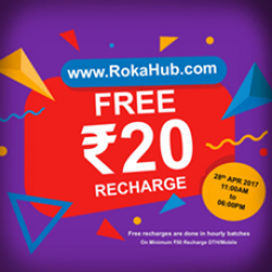 rokahub-offer