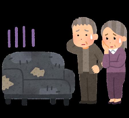 粗大ごみの処分に困る人のイラスト(お年寄り)