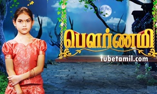 Pournami | Episode 7 | Sun Tv Serial