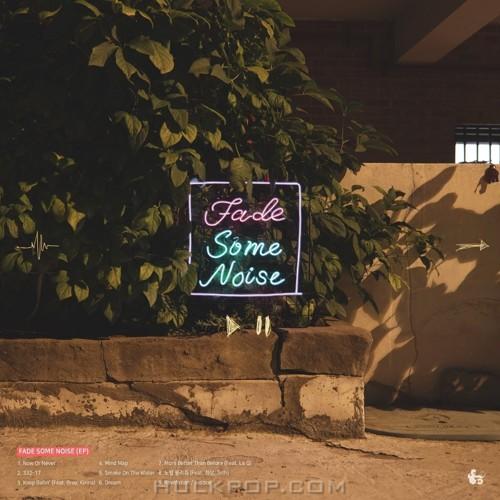 FADE – Fade Some Noise – EP