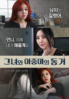 [18+] Invited Witch 2 (2018) Korean 720p HDRip 700MB