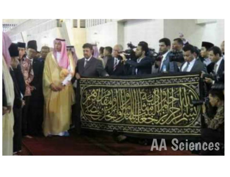 Potongan Kiswah yang di berikan Raja Salman di Masjid Istiqlal