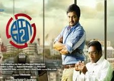 Watch Ko 2 (2016) DVDScr Tamil Full Movie Watch Online Free Download