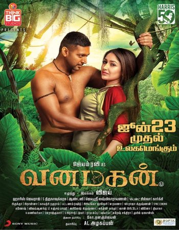 Vanamagan (2017) Dual Audio 720p