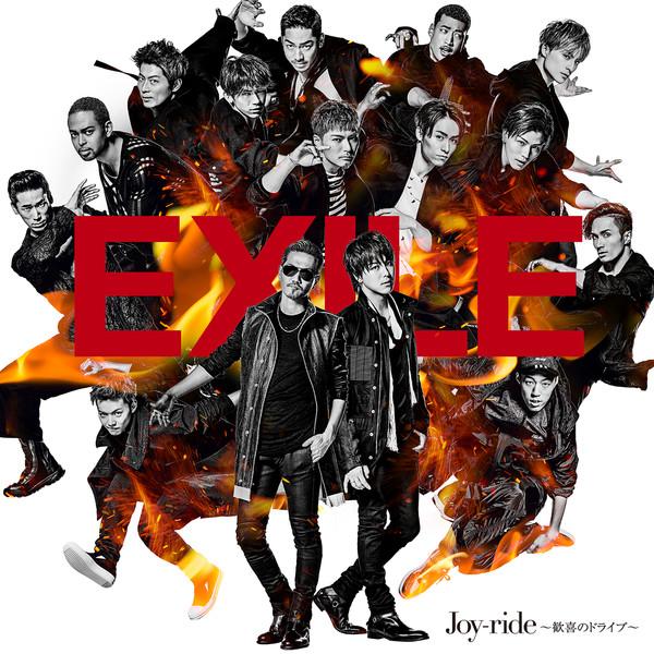 [Single] EXILE – Joy-ride ~歓喜のドライブ~ (2016.08.17/MP3/RAR)