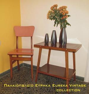 http://www.eurekavintage.blogspot.gr/2013/04/1950s_29.html