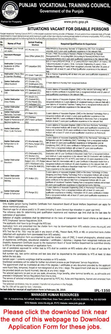 PVTC Punjab jobs 2019 NTS jobs - Nts Test