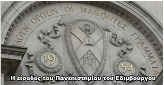 Σταματήστε να γράφετε Greeklish! Δείτε το γιατί!