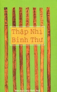 Thập nhị binh thư - Lưu Sơn Minh
