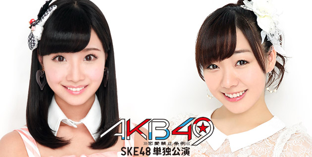 http://akb48-daily.blogspot.com/2016/03/musical-akb49-ske48-only-version-rerun.html