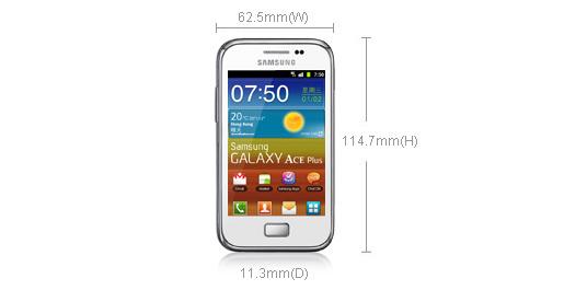 Samsung-Galaxy-Ace-Plus.jpg