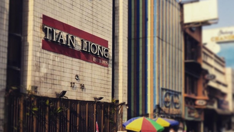 Toko Tian Long yang berada di Glodok