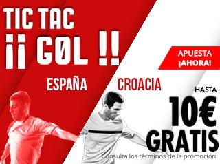 suertia promocion 10 euros España vs Croacia 11 septiembre