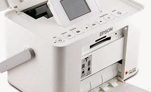epson pm245 head price