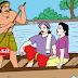ஒரு ஊரில் ஒரு திருடன் இருந்தான் - படிக்க படிக்க சிலிர்க்க வைக்கும் கதை
