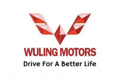Lowongan PT. Arista Jaya Lestari (Wuling Motors) Pekanbaru Januari 2019