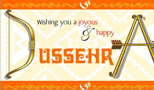 Happy Dussehra 2016 Pictures
