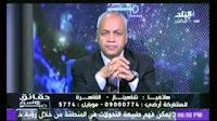 برنامج حقائق و أسرار مع مصطفى بكرى حلقة يوم الجمعه 22-5- 2015 من قناة صدى البلد - الحلقة كاملة