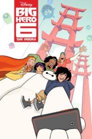 Cei 6 super eroi Sezonul 1 Episodul 1