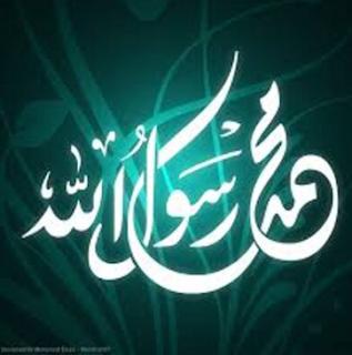 Al-Quran Motivator Hidup Terbaik yang Tidak Tergantikan