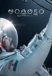 Antariksham 9000KMPH 2018 Telugu HD Quality Full Movie Watch Online Free