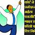 कोर्ट ने उच्च प्राथमिक विद्यालयों मे प्रमोशन की अर्हता मे एनसीटीई की गाइड लाइन फॉलो करने के दिए निर्देश: पढें कल के आर्डर का हिंदी में सार