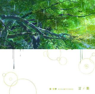 Rain by Motohiro Hata [LaguAnime.XYZ]